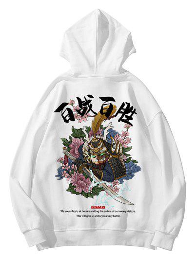 Flower Panda Samurai Victory Graphic Hoodie - White Xl