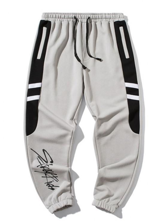 Pantalones Deportivos con Estampado de Letras y de Color Bloque - Gris 3XL