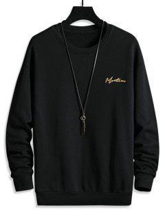 Letter Embroidered Drop Shoulder Sweatshirt - Black 3xl