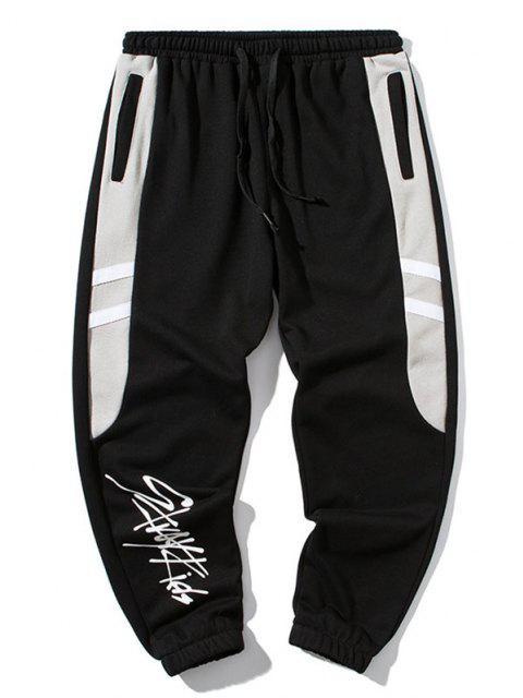 Pantalones Deportivos con Estampado de Letras y de Color Bloque - Negro L Mobile