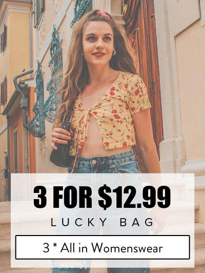 ZAFUL Lucky Bag - 3*All In Womenswear - Limited Quantity - Multi S