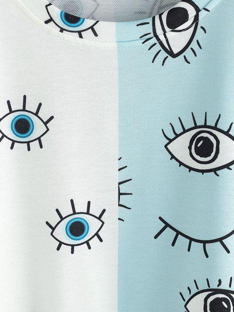 outfit Drop Shoulder Two Tone Eyes Print Sweatshirt - LIGHT CYAN M Mobile