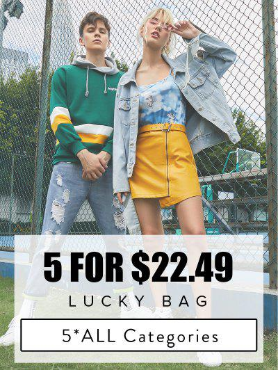 ZAFUL Summer Lucky Bag - 5 Random Items Included - For All Categories - Limited Quantity - Multi 2xl