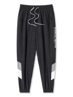 Pantalones Ajustados Estampado Letras Y Bloque Color - Negro L
