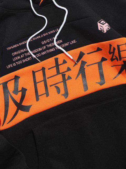 outfit ZAFUL Hanzi Graphic Print Contrast Oriental Fleece Hoodie - ORANGE M Mobile