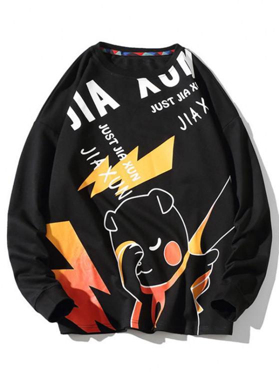 Letter Animal Pattern Graphic Sweatshirt - أسود XL