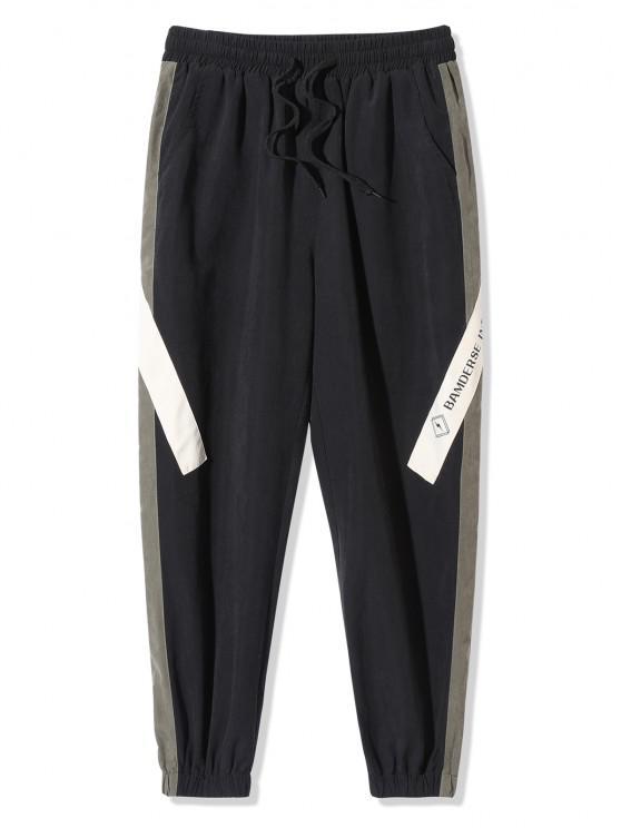 Pantalones Rayados Estampado Letras de Bloqueo de Color - Negro M