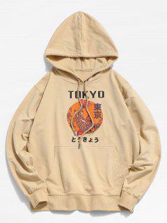 Tokyo Carp Print Kangaroo Pocket Hoodie - Light Yellow L