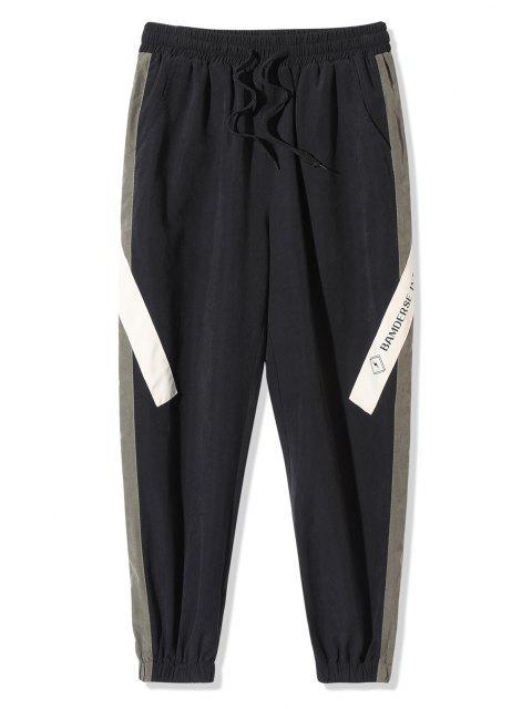 Pantalones Rayados Estampado Letras de Bloqueo de Color - Negro 3XL Mobile