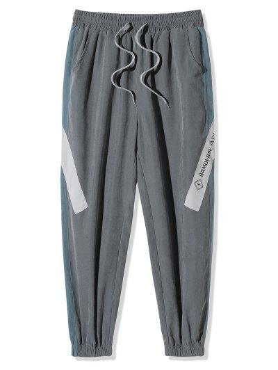 Buchstabe Muster Farbblock Beam Füße Hose - Grau M