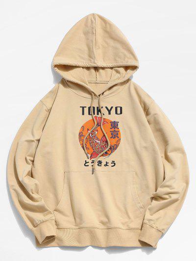 Tokyo Carp Print Kangaroo Pocket Hoodie - Light Yellow S