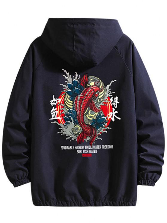 buy Chinoiserie Koi Fish Graphic Raglan Sleeve Hooded Jacket - CADETBLUE XL