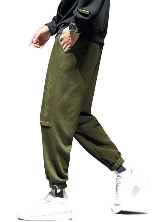 outfits Letter Pattern Jogger Sweatpants - FERN GREEN XL
