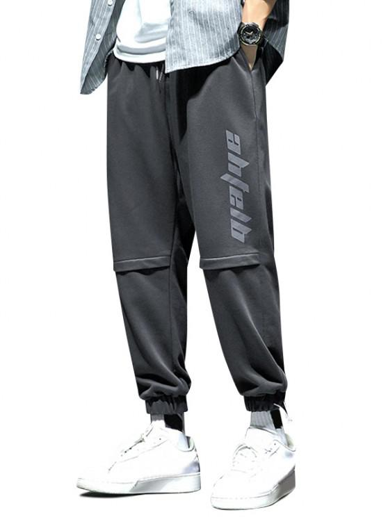 lady Letter Pattern Jogger Sweatpants - GRAY S