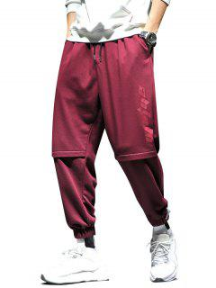 Letter Pattern Jogger Sweatpants - Red Wine Xl