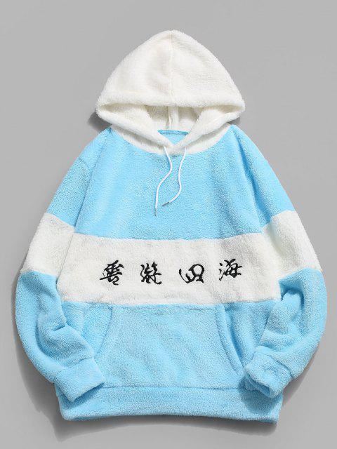 sale ZAFUL Hanzi Embroidered Contrast Faux Fur Fluffy Hoodie - LIGHT BLUE M Mobile