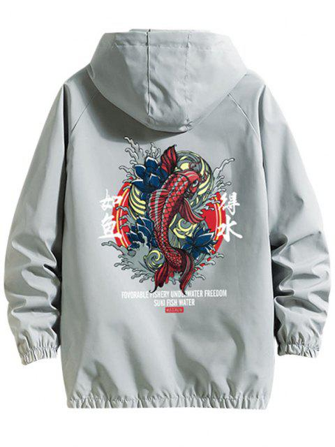 sale Chinoiserie Koi Fish Graphic Raglan Sleeve Hooded Jacket - LIGHT GRAY S Mobile