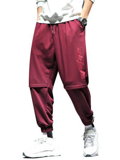 Letter Pattern Jogger Sweatpants - Red Wine L
