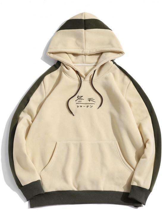fancy ZAFUL Hanzi Embroidered Contrast Fleece Hoodie - LIGHT YELLOW 2XL