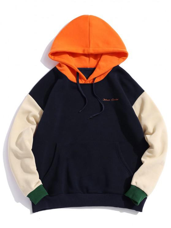 ZAFUL Letter Embroidered Contrast Fleece Hoodie - ازرق غامق L