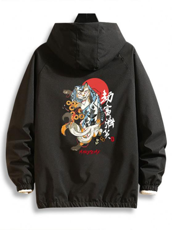 sale Animal Chinese Character Graphic Raglan Sleeve Hooded Jacket - BLACK XS