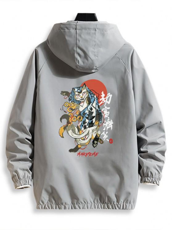 Animal Chinese Character Graphic Raglan Sleeve Hooded Jacket - رمادي فاتح XS