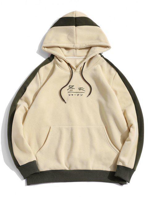ladies ZAFUL Hanzi Embroidered Contrast Fleece Hoodie - LIGHT YELLOW S Mobile