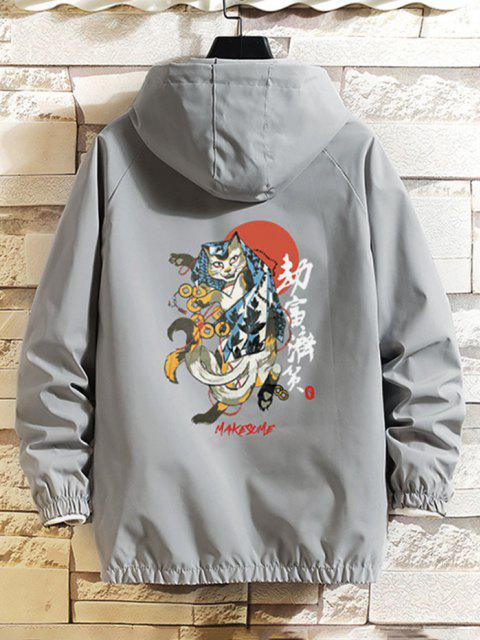 outfit Animal Chinese Character Graphic Raglan Sleeve Hooded Jacket - LIGHT GRAY XS Mobile