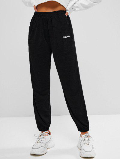 High Waisted Embroidered Jogger Pants - Black S