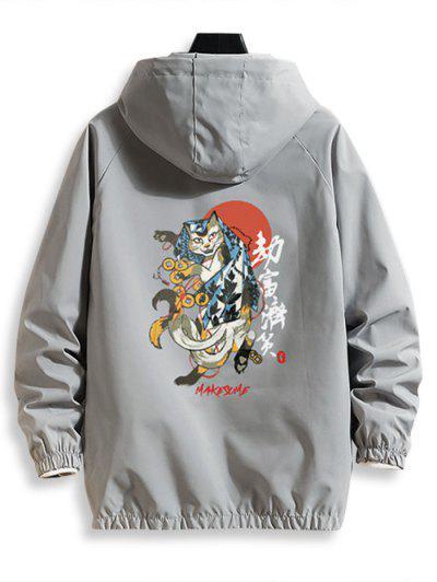 Animal Chinese Character Graphic Raglan Sleeve Hooded Jacket - Light Gray Xs