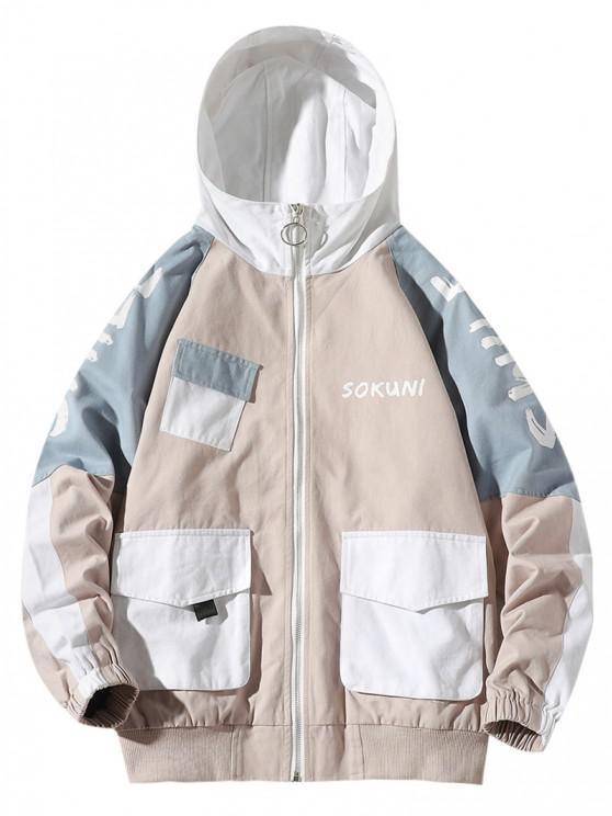 unique Colorblock Letter Print Raglan Sleeve Hooded Jacket - PINK 3XL