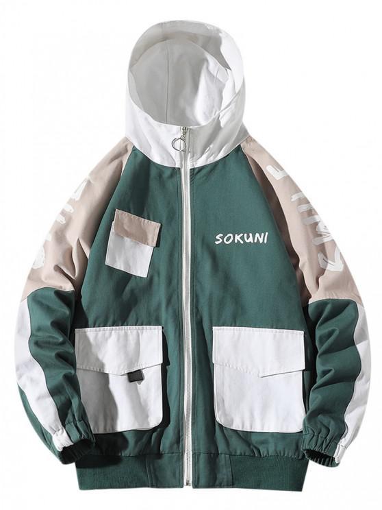 Colorblock Letter Print Raglan Sleeve Hooded Jacket - أخضر 3XL