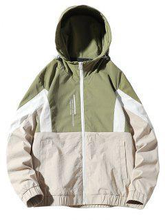 Veste à Capuche Zippée Lettre En Blocs De Couleurs - Vert 2xl