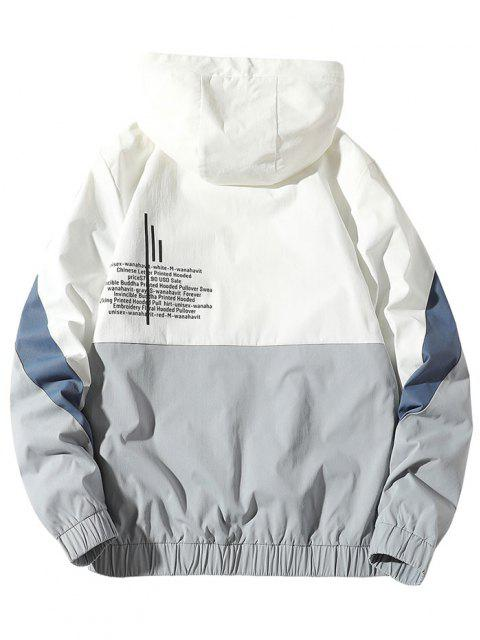 sale Colorblock Letter Zip Up Hooded Jacket - WHITE XL Mobile
