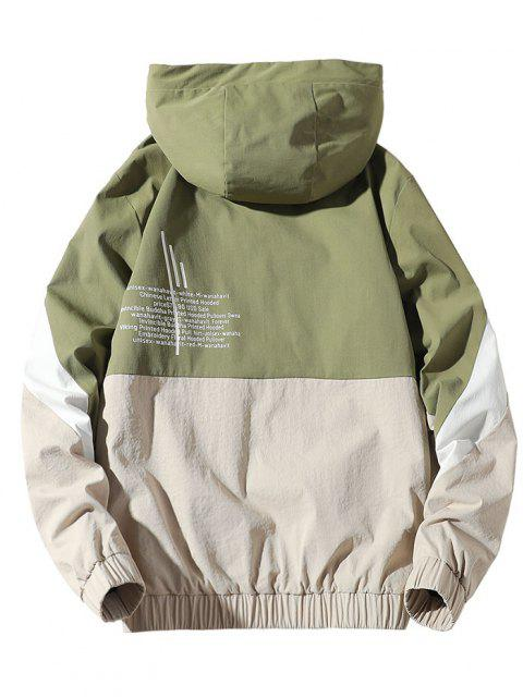 buy Colorblock Letter Zip Up Hooded Jacket - GREEN XS Mobile