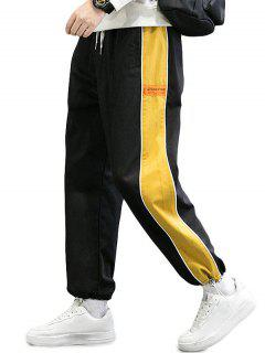 Colorblock Side Trim Panel Elastic Waist Pants - Yellow Xs