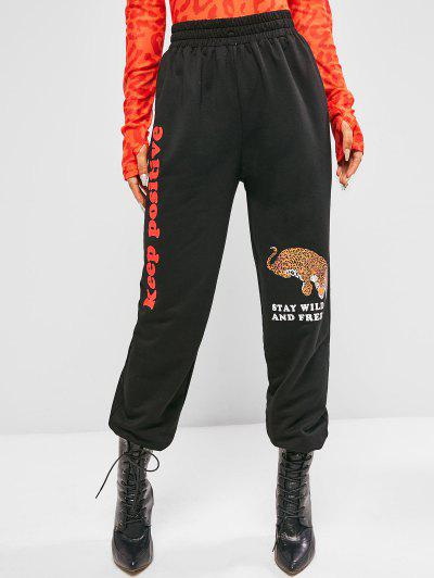 ZAFUL Stay Wild Leopard Print High Waisted Pants - Black S