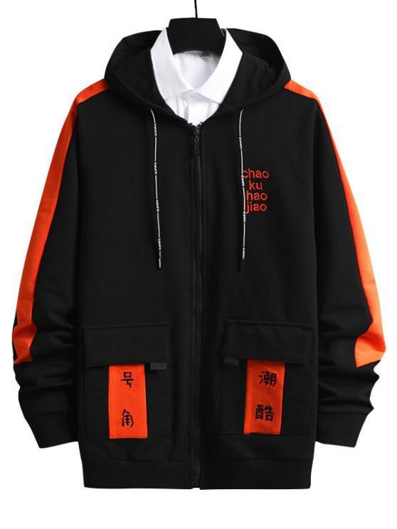 Hanzi Embroidered Contrast Chinoiserie Hoodie - أسود XS
