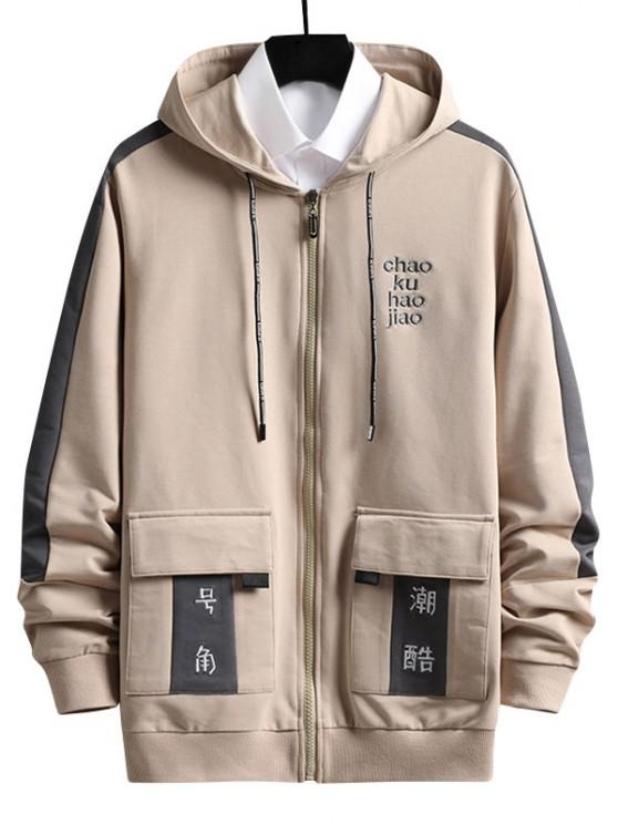online Hanzi Embroidered Contrast Chinoiserie Hoodie - CHAMPAGNE M