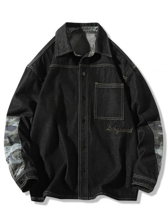 shop Camouflage Patchwork Denim Jacket - BLACK XL