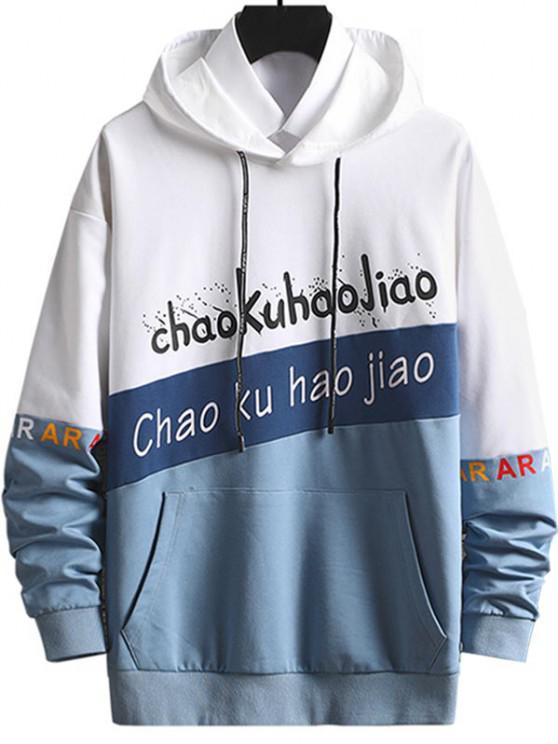 Buchstabendruck Kontrast Pullover Hoodie - Seiden Blau S