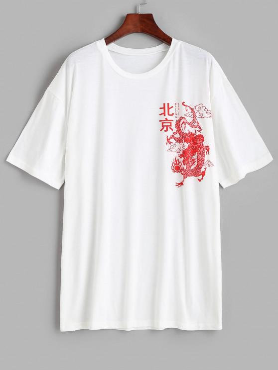 fashion Graphic Dragon Print Oversized Oriental T-shirt - WHITE XS