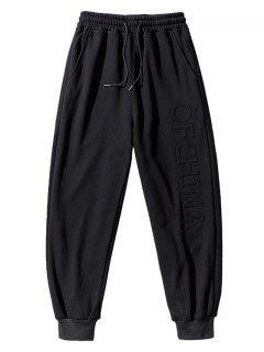 Pantalon De Survêtement De Sport Lettre Gaufré - Noir Xs