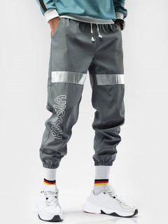 Russia Reflective Patchwork Beam Feet Pants - Gray S