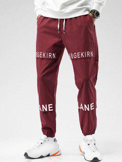 Letter Print Elastic Waist Casual Pants - Red Wine Xs