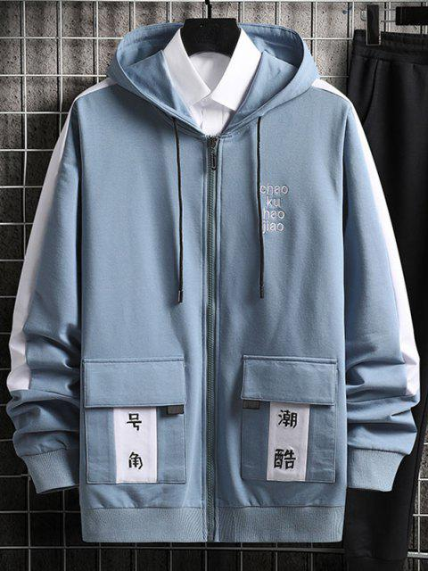 outfit Hanzi Embroidered Contrast Chinoiserie Hoodie - SILK BLUE M Mobile