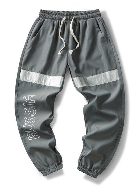 shop Russia Reflective Patchwork Beam Feet Pants - GRAY S Mobile
