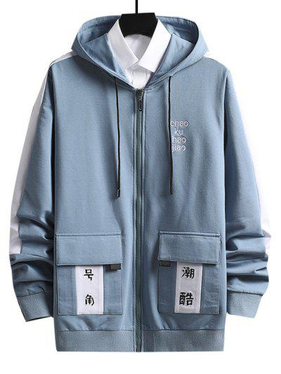 Hanzi Embroidered Contrast Chinoiserie Hoodie - Silk Blue S