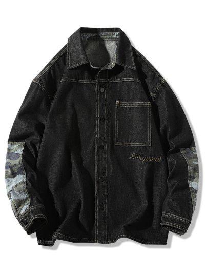 Camouflage Patchwork Denim Jacket - Black Xl