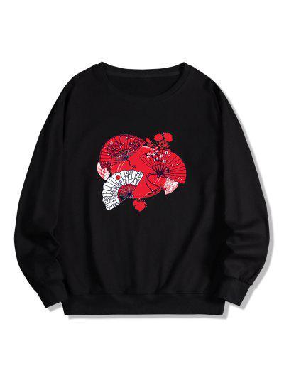 Japanese Fan Print Pullover Sweatshirt - Black Xl